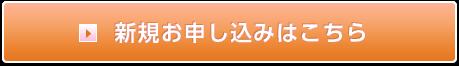 shinkitouroku