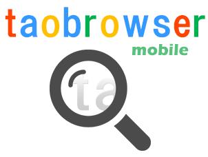 タオブラ mobile