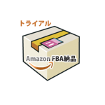 AmazonFBA納品/手数料無料トライアル開始